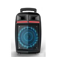 Portable Speaker DWQ-7128-8
